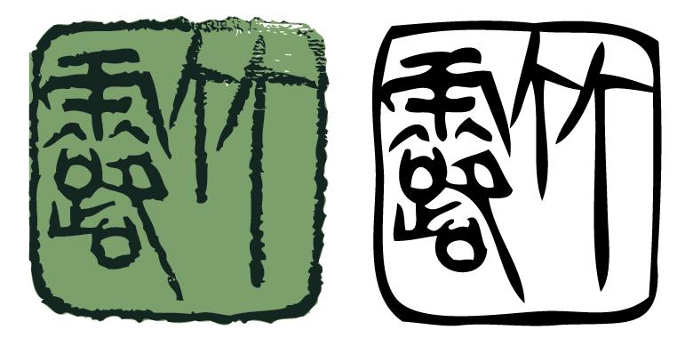 Te från Sydkorea